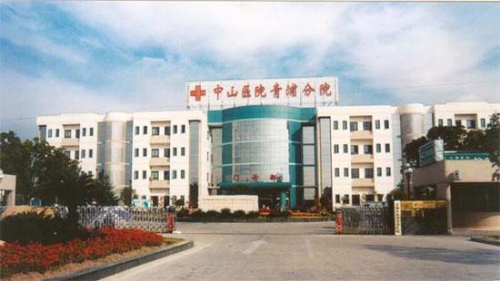来邦医护对讲(半数字)在上海青浦中心医院中标