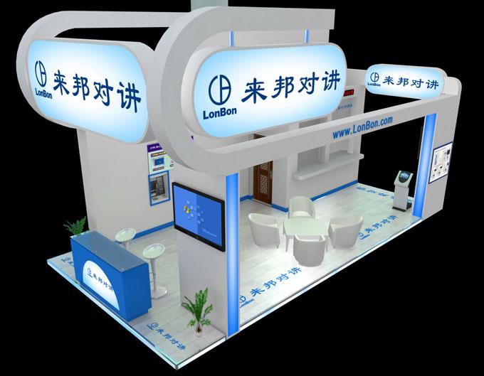 来邦2011年北京中国国际金融展展位设计效果图